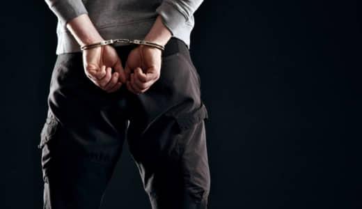 世界仰天ニュース、大学生冤罪の誤認逮捕を見て思ったこと