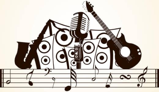私が受けている音楽療法について