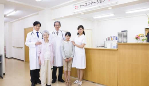 病院でのクラスターが多い!でも通院に行くのが怖いと思いたくない!