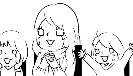 GO!HI!ゴーハイ的 合理的配慮な塗り絵- 〜宿泊先での神対応 編〜