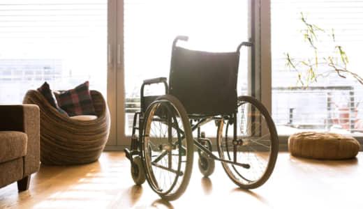 2020年4月~障害者雇用促進法の改正とは?