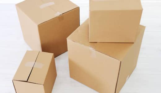 ヤマト運輸の荷物の受取を非対応で受け取り可能に