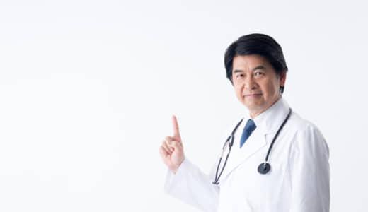 新型コロナウイルスの影響で、障害年金の更新が1年延長!
