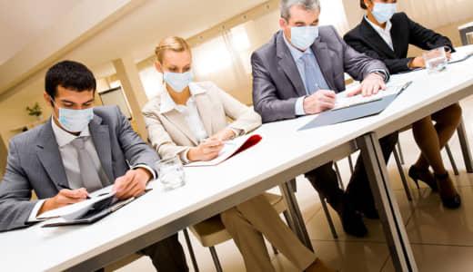 マスク無し会議出席で懲戒処分は有効なのか?