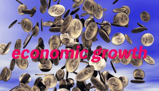 アジア各国の素晴らしい経済成長と今、日本と違うアジアの諸事情