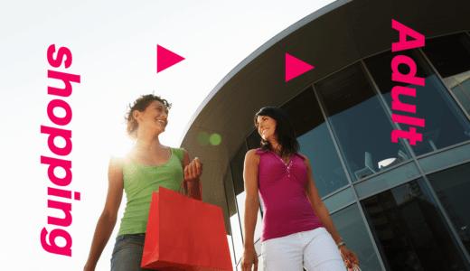 若者と違う買い物をためらう理由、「値段」ではない大人の買い物