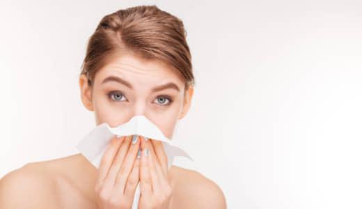 国民病といわれる花粉症 軽んじず理解してほしい